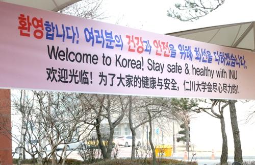 在韩中国留学生:住校隔离虽憋闷但安全