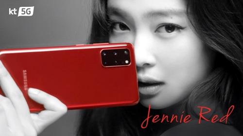 资料图片:KT(韩国电信)销售的Galaxy S20红色版 KT供图(图片严禁转载复制)