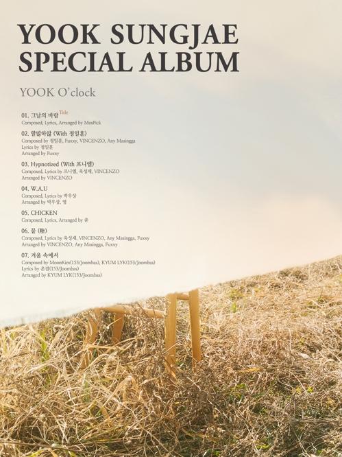 陆性材下月推首张个人专辑