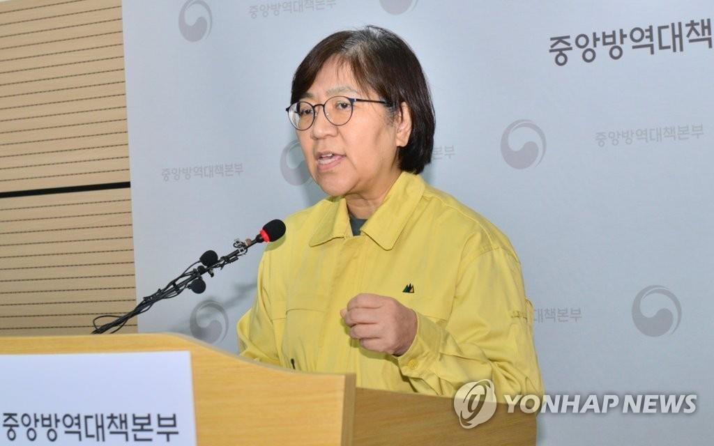 简讯:韩国出现首例新冠病毒感染死亡病例