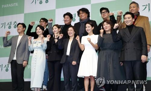 一周韩娱:《寄生虫》团队开记者会 防弹发布新辑