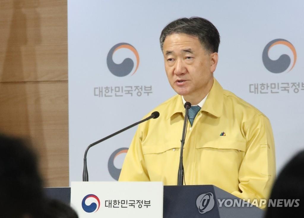 2020年2月21日韩联社要闻简报-2