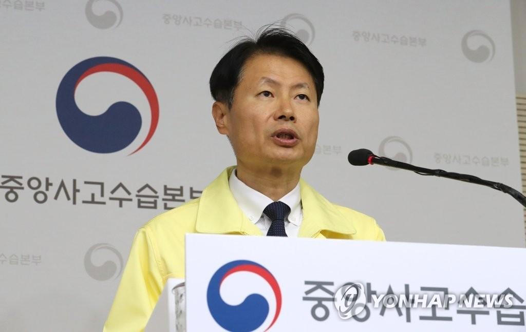 韩国暂不上调新冠疫情预警级别 新增1名危重患者