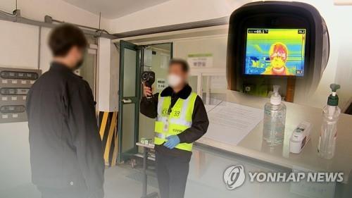韩国各高校紧锣密鼓迎接中国留学生