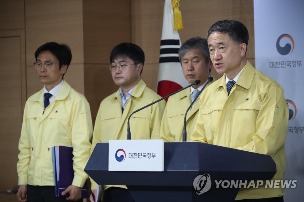 """详讯:韩国发布新冠疫情最高级别""""严重""""预警"""