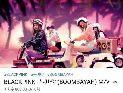 BLACKPINK《Boombayah》MV播放量破8亿