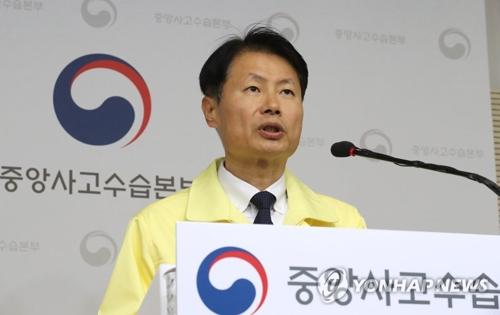 韩政府认为抓社区防控是新冠防疫重中之重
