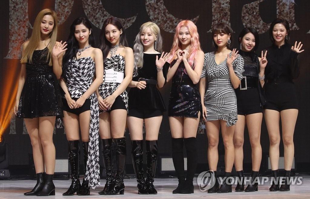 TWICE首尔演唱会因疫情取消