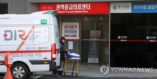 资料图片:明知医院入口 韩联社