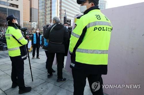 首尔地方警厅通告一社团勿在市中心集会