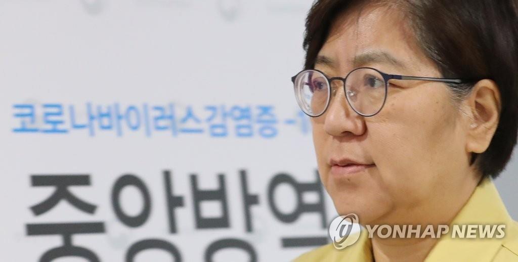简讯:韩国新增169例新冠确诊病例 累计1146例