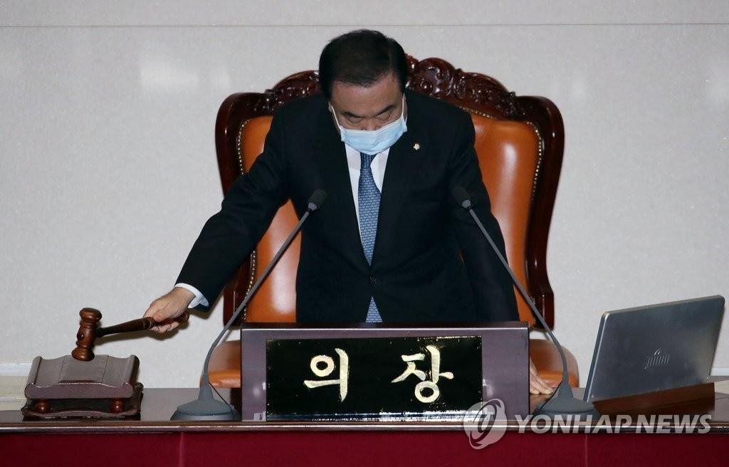 2020年2月26日韩联社要闻简报-2