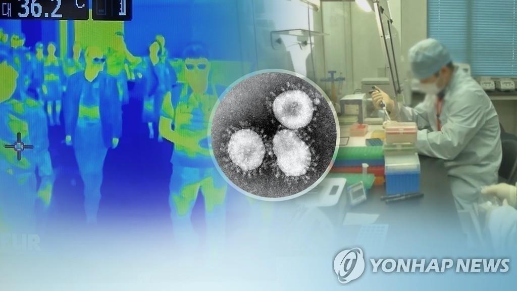 简讯:韩国感染新冠病毒确诊病例1261例 死亡12例