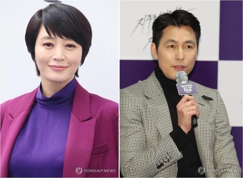 韩国演艺界人士纷纷捐款助力抗疫