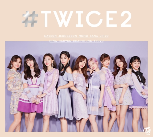 《#TWICE2》封面 JYP供图(图片严禁转载复制)