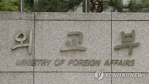 韩外交部:美国上调赴韩旅行预警前已通报