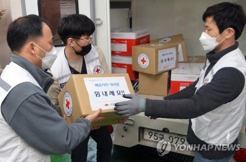 韩国各大企业集团捐款捐物助力抗疫