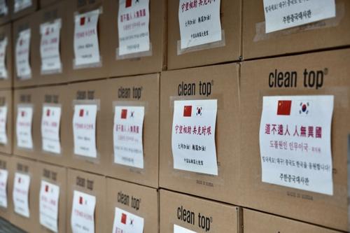 中国驻韩大使馆向大邱捐赠2.5万个医用口罩。中国驻韩大使馆供图(图片严禁转载复制)