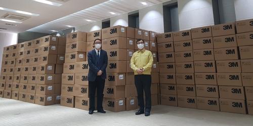 上海市向韩国大邱庆北地区捐赠50万只口罩