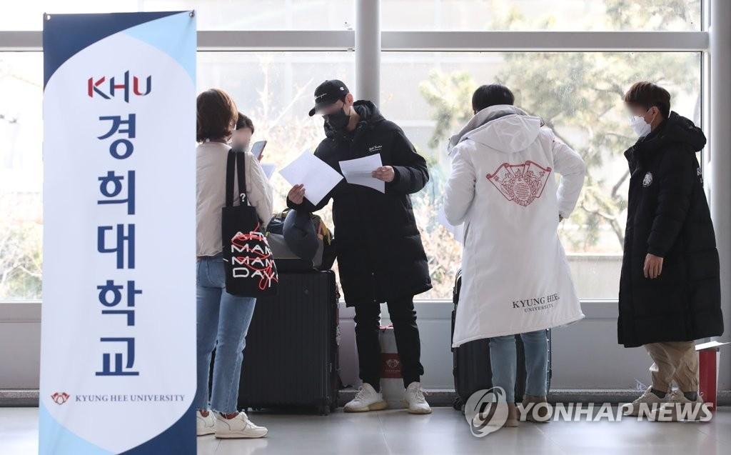 简讯:韩中教育部商定建议双方留学生克制出境
