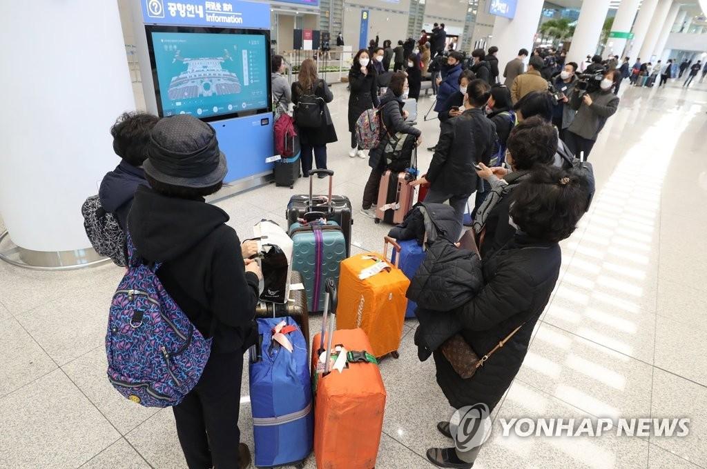对韩采取入境管制措施的国家和地区增至58个