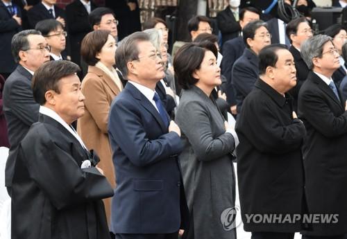文在寅在韩国三一独立运动101周年纪念仪式上的讲话(全文)