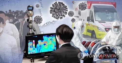 韩国新冠病例激增 专家建议为轻症患者另设设施