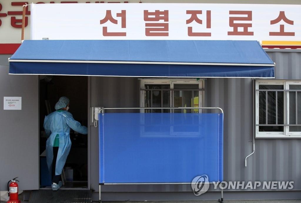 详讯:韩国日增586例新冠确诊病例 累计3736例