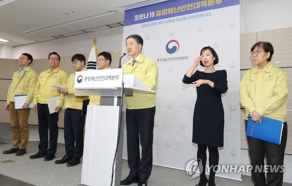 2020年3月2日韩联社要闻简报-1
