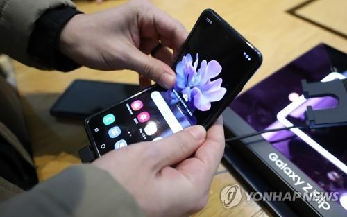 三星折叠屏机Galaxy Z Flip在华全网再售罄