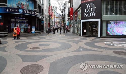 2020年3月4日韩联社要闻简报-1