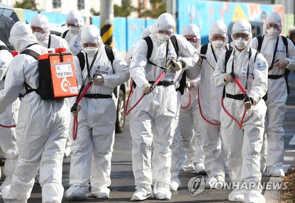 韩政府将庆北庆山市划入传染病特别管控区