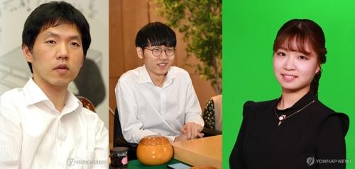 武汉大学致函感谢韩三名围棋手捐款抗疫