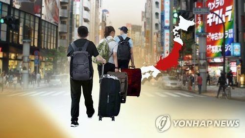 消息:日本拟对自韩入境旅客加强管制