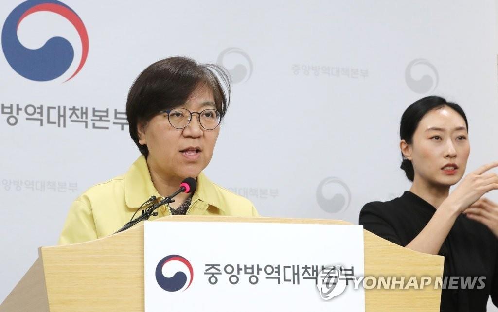 韩国71.7%新冠确诊病例属集体感染