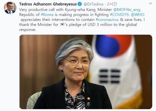 世卫组织总干事:韩国抗击新冠疫情取得进展