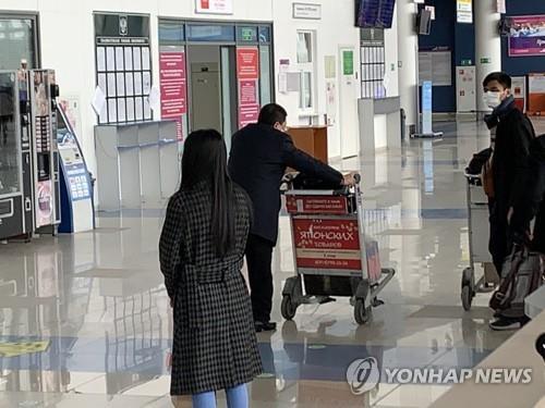 3月9日,乘坐高丽航空特别航班抵达符拉迪沃斯托克机场的乘客离开入境处。 韩联社