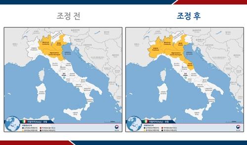 资料图片:韩国对意大利5个大区发布旅游安全预警,右图为调整后的示意图。 韩国外交部供图(图片严禁转载复制)