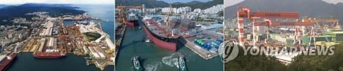 资料图片:韩国三大造船厂,左起依次是现代重工业、大宇造船海洋和三星重工业。 韩联社