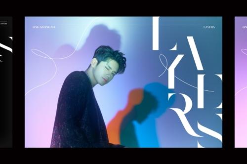 邕圣祐首张迷你专辑25日发售