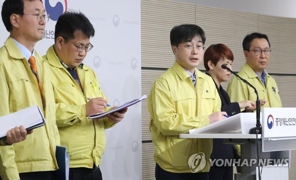 韩国拟针对疫情高风险单位下达新冠防控指南