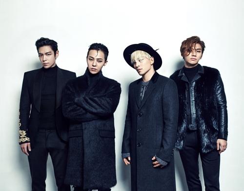 资料图片:BIGBANG 韩联社/YG娱乐供图(图片严禁转载复制)