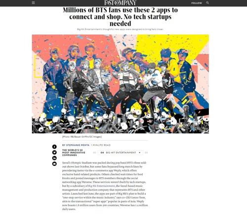 防弹东家Big Hit娱乐跻身美媒全球创新公司榜前四