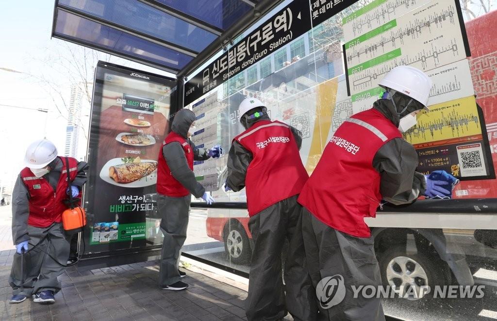 2020年3月11日韩联社要闻简报-2