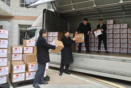 中国驻韩大使馆向首尔市捐赠2.5万只KF94口罩