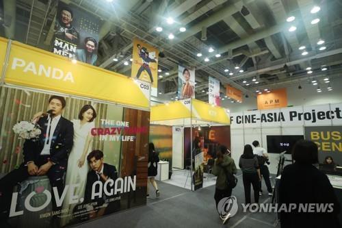资料图片:2019亚洲电影市场现场照 韩联社(图片严禁转载复制)