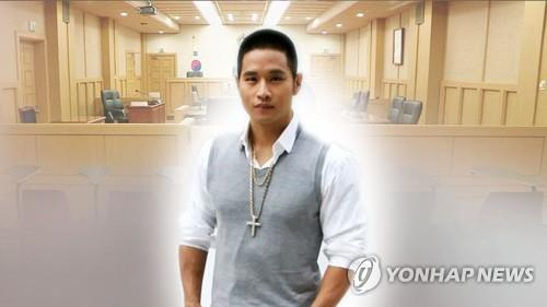韩裔歌手刘承俊拒签案终胜诉