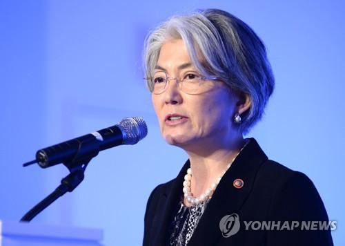 六国外长举行电话会议讨论联合抗疫