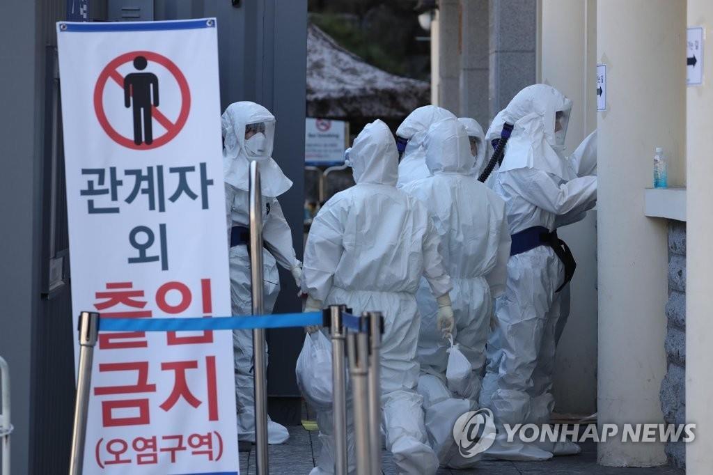 2020年3月16日韩联社要闻简报-1