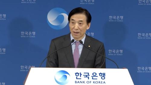 韩央行行长:2020年经济增长恐将低于2.1%
